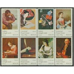 #1537a Universal Postal Union - Letter Writing, Block of 8