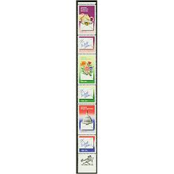 #1810a Letter Writing, Strip of Six