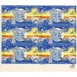 #1912-19 Space Achievement, Sheet of 48 Stamps
