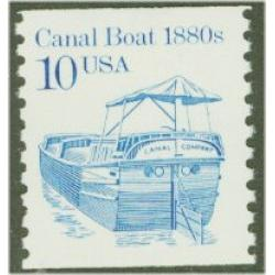 #2257c Canal Boat Coil, Solid Tagging, Low Gloss Gum