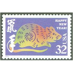 #3060 Lunar New Year, Year of the Rat