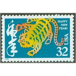 #3179 Lunar New Year, Year of the Tiger