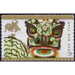#4375 Lunar New Year: Ox, Lunar New Year Series, Single Stamp