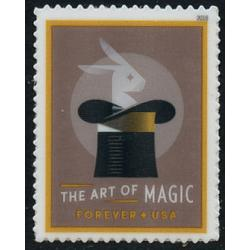 #5306a The Art of Magic, Single Stamp from Souvenir Sheet