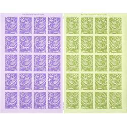 #3999a Our Wedding Stamps, 39¢ & 63¢ Convertible Book of 40 Stamps
