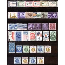1960 United States Mint Commemorative Year Set